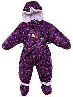 Детский комбинезон трансформер осень-весна (Фиолетовый Энгри)