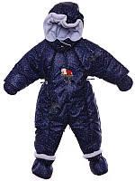 Детский демисезонный комбинезон-трансформер (Темно-синяя звезда)