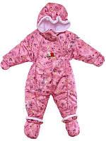Детский демисезонный комбинезон-трансформер (Розовый бейби)