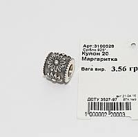 Серебряная бусина для Pandora 3100528