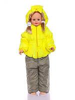 """Демисезонный костюм """"Кроха с бантиком"""" для девочки (желтый с горошек)"""