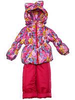 """Демисезонный костюм """"Кроха с бантиком"""" для девочки (Розовая галактика)"""