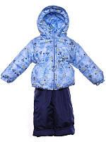 """Демисезонный костюм """"Кроха с кепкой"""" для мальчика (Голубой беби)"""