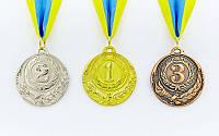 Медаль на ленте Zing  5 см, 20 г