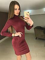 Платье под горло 45-609