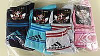 Носки детские adidas (р.16-18)