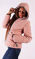 Женская куртка К-030 Пудра
