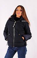Женская куртка К-030 Синий
