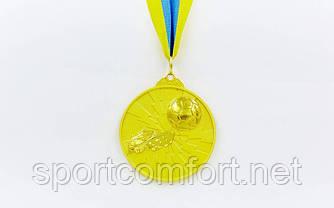 Медаль на стрічці Футтбол 6,5 см, 40 р, двоколірна (1, 2, 3 місце)