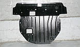 Защита картера двигателя и кпп Kia Sorento  2009-, фото 2