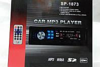 Автомагнитола Pioneer SP-1873 mp3 USB SD, со съемной панелью