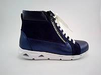 Стильные синие замшевые ботинки для девочки на флисе