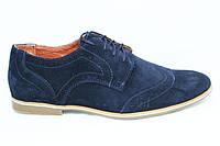 Туфли мужские замшевые синие TOP-HOLE (топ-хол)