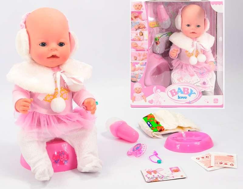 Кукла Пупс Baby Love BL010A (аналог Baby Born) 42 см, 8 функций, 9 аксессуаров
