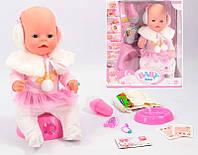 Кукла Пупс Baby Love BL010A аналог Baby Born (Беби Борн) 42 см, 8 функций, 9 аксессуаров