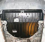 Защита картера двигателя и кпп Kia Sorento  2009-, фото 5