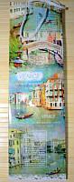 Пакет подарочный под бутылку (12х36х10) Венеция