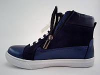 Весенние кеды ботинки унисекс кожаные