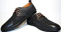 Летние туфли мужские Luciano Bellini 44000 L1 SN нубук, черный, шнурки