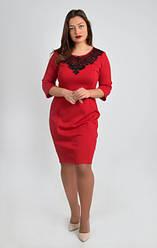 Симпатичное платье большого размера размеры 48,50