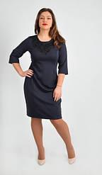 Симпатичное платье большого размера размеры 48,52
