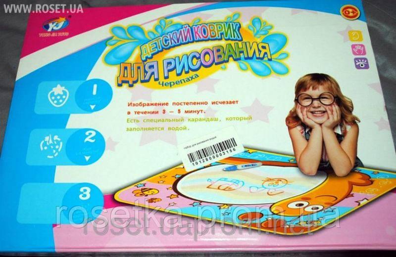 Коврик для рисования водой для детей (70*48 см.)