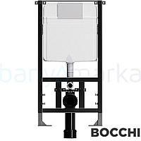 Система інсталяції для унітаза BOCCHI GLASSBOX 120мм T02-2113 Італія