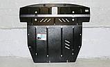 Защита картера двигателя и кпп Kia Sorento  2009-, фото 8