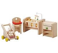 Мебель для кукольного домика Детская Plan Тoys (7329)