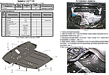 Защита картера двигателя и кпп Kia Sorento  2009-, фото 10