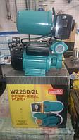 Насос вихревой самовсасывающий Euroaqua WZ 250