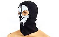 Подшлемник балаклава-маска Скелет коттон Ghost MS-4825-3