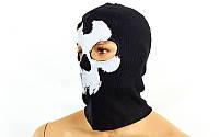 Подшлемник балаклава-маска Скелет коттон Mastermind  MS-4825-4