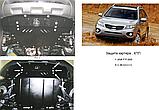 Защита картера двигателя и кпп Kia Sorento  2009-, фото 9