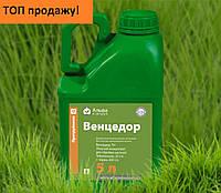Протравитель семян Венцедор 5 л.