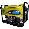 Dalgakiran бензиновые генераторы