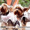 """Платье-поводок """"Восточные кружева"""" Is Pet для собаки. Мягкая шлейка. Одежда для собак, кошек, фото 2"""