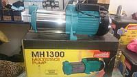 Насос моноблочный многоступенчатый Euroaqua MH 1300