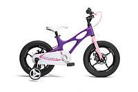 Детский Велосипед Royal Baby Space Shuttle 16 фиолетовый