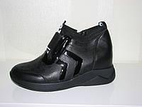 Женские спортивные ботинки сникерсы Love черные, серебро 36 -41