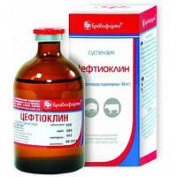 Цефтиоклин 100 мл антибиотик