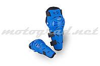 Щитки наколенники + налокотники синие VEMAR