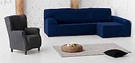 Чехол натяжной на Угловой диван (правосторонний) Тида Синий
