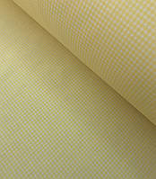 Хлопковая ткань польская клетка желтая 2 мм