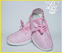 Стильные кроссовки Adidas Yeezy Boost 350 Унисекс Крутая Копия! Кроссовки, Шнуровка, Пена, Унисекс, Розовый