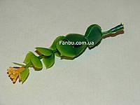 Добавка-зонтик к искусственным букетам, зеленый с желтым  (h-9,5 см