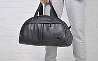 Cпортивная сумка Puma черний лого унисекс