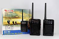 Радио с функцией рации (PTT) комплект Golon RX-D3, FM-радио на аккумуляторе