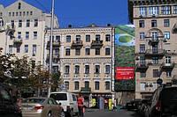 Брандмауэр на ул. Большая Васильковская