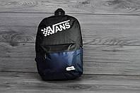Рюкзак городской Vans Синий